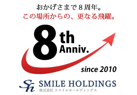 smilehd8