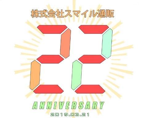 tsuhan22