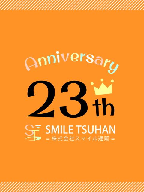 tsuhan23