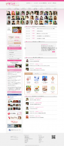 輝く女性プロジェクト ポータルサイト
